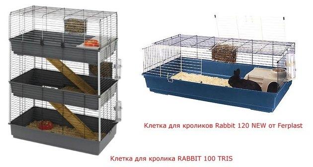 Клетки для кроликов домашние